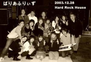 ばりあ2003